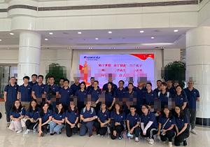 广东某股份公司参观格力,学习格力智能制造发展