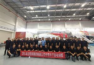 参观深圳航空,学习深航服务创新与服务运营